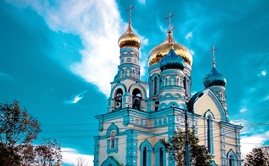俄罗斯-索菲亚教堂